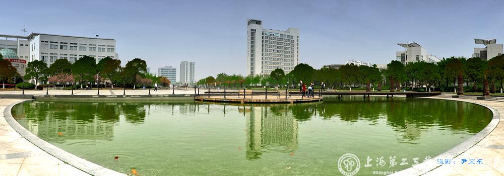 上海第二工业大学-校园图库 2017年6月校园网首页大图